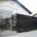 Firma Strasser, Hallein
